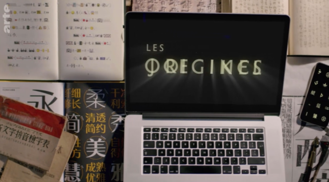 Un documentaire fabuleux, L'odyssée de l'écriture
